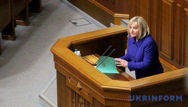 Порошенко підписав указ про призначення Ірини Луценко своїм представником у Раді