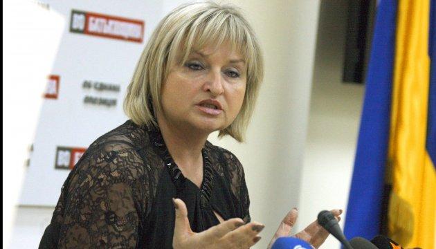 Ирина Луценко: Я не претендую на должность главы фракции БПП
