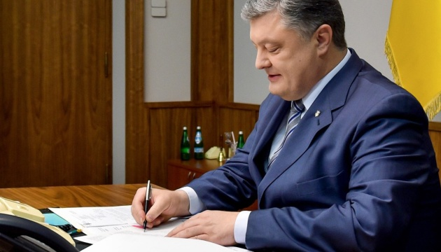 Poroshenko ratifies agreement between Ukraine, Malaysia on extradition of criminals