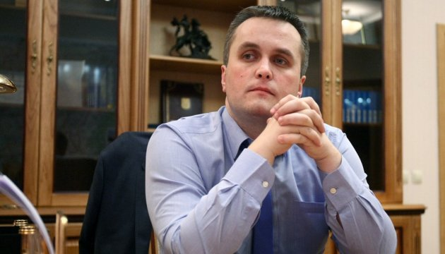 Kholodnytsky says open register of anti-corruption cases to appear in Ukraine on March 1