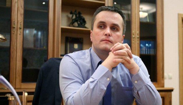 Холодницкий анонсировал открытый реестр антикоррупционных дел