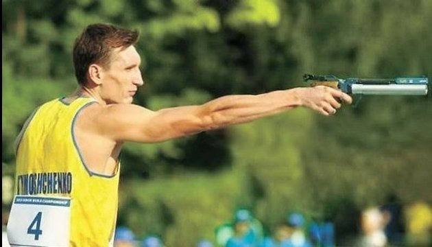 Seven Ukrainian penthatlonists competing at European Championships in Bulgaria