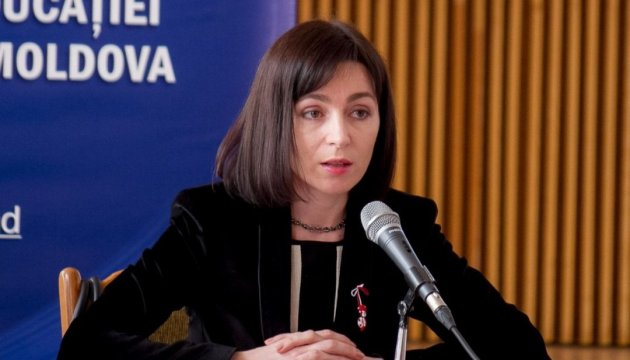Санду опротестует итоги выборов в Молдове в Конституционном суде