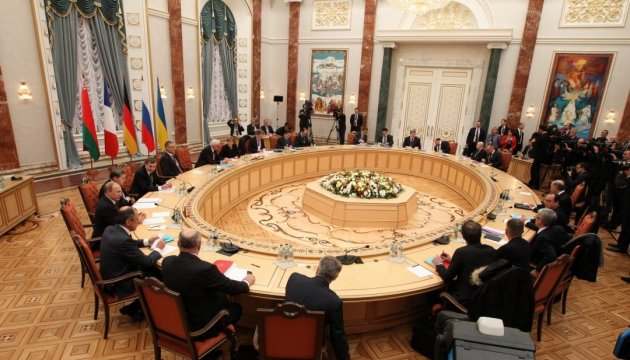 Ukraine's representative in Trilateral Contact Group: Next meeting to be held in Minsk on August 3
