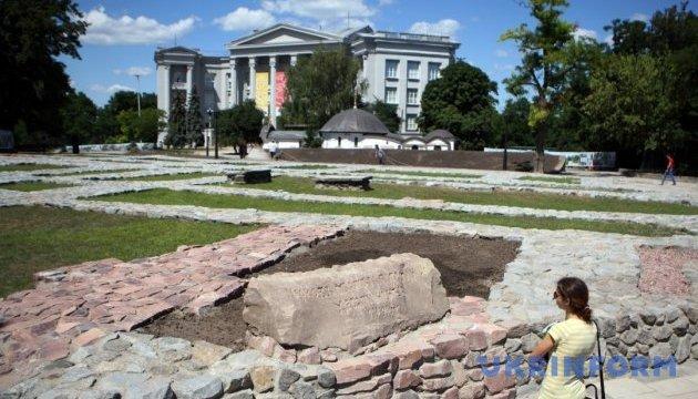 У Києві відкрили оновлену територію Історичного музею