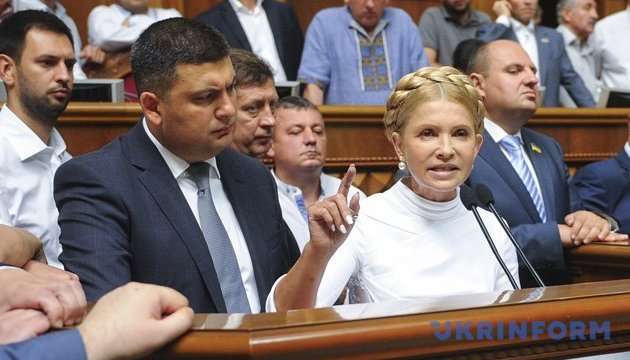 Суд отклонил иск Тимошенко к Гройсману