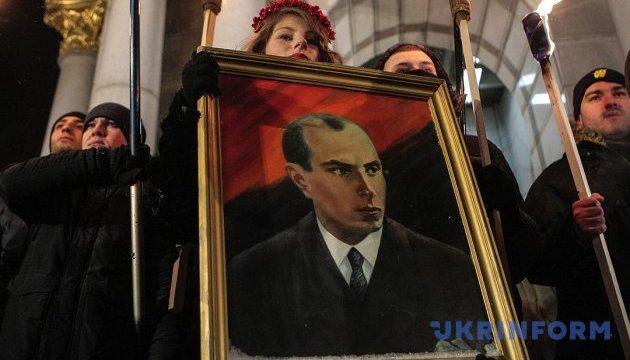 На Львівщині проголосили 2019-й роком Бандери