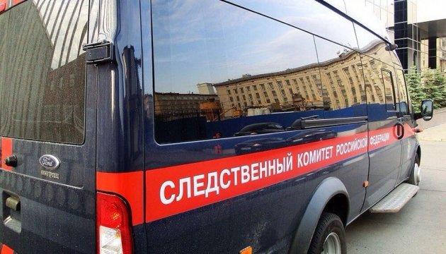 """Russland leitet gegen ukrainische Militärführung """"Strafverfahren"""" ein"""