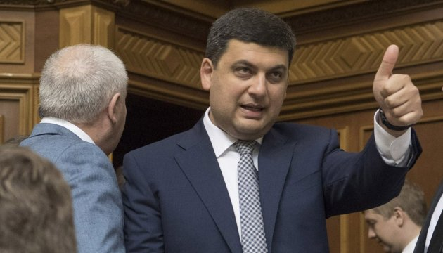 PM Groysman orders ministries to eliminate key corruption risks in five months