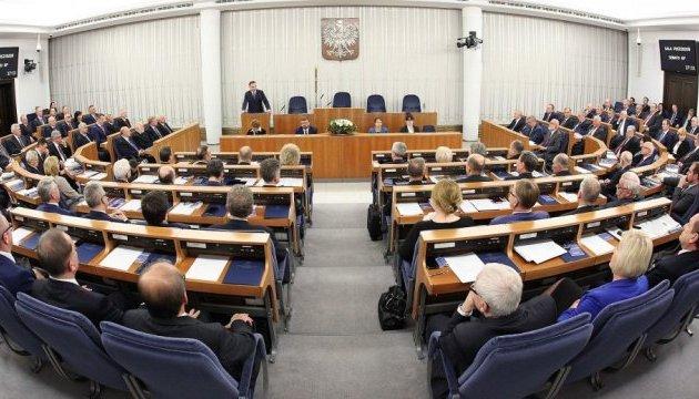 У Сеймі Польщі відкинули вотум недовіри до уряду Моравецького