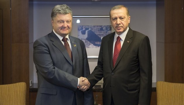 Poroshenko thanks Erdoğan for unwavering support of Turkey for Ukraine's independence