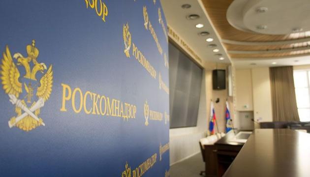 У РФ на блокування сайтів і сервісів планують витратити 20 мільярдів - росЗМІ