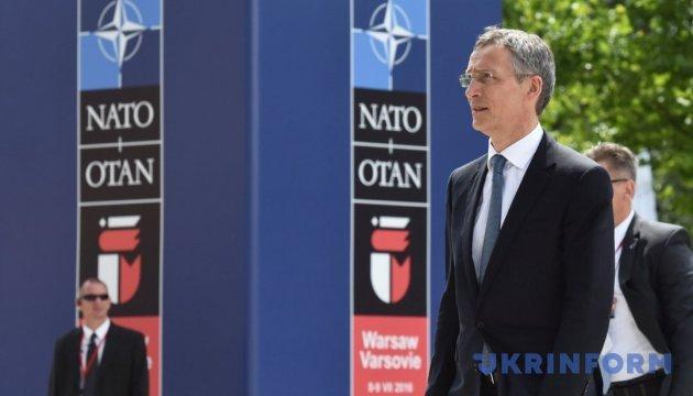 НАТО здолає гібридні загрози та посилить підтримку України
