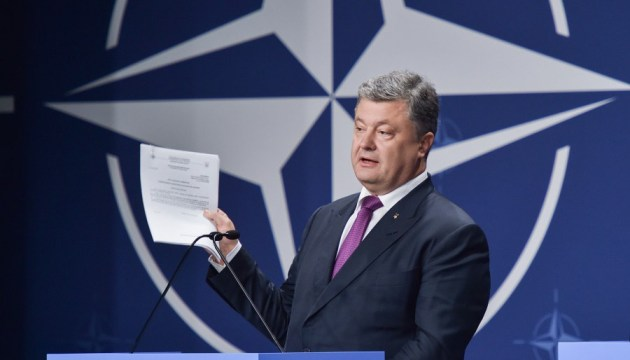 President Poroshenko: FTA agreement with Canada has potential for expansion