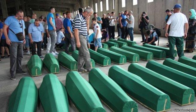 Різанина у Сребрениці: суд підтвердив часткову провину Нідерландів