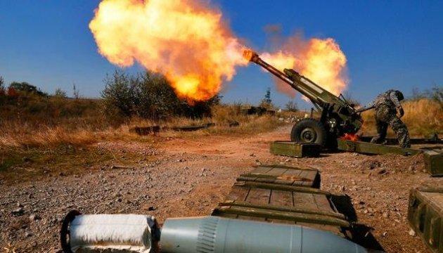 АТО: Красногорівку терористи накрили вогнем із забороненої артилерії