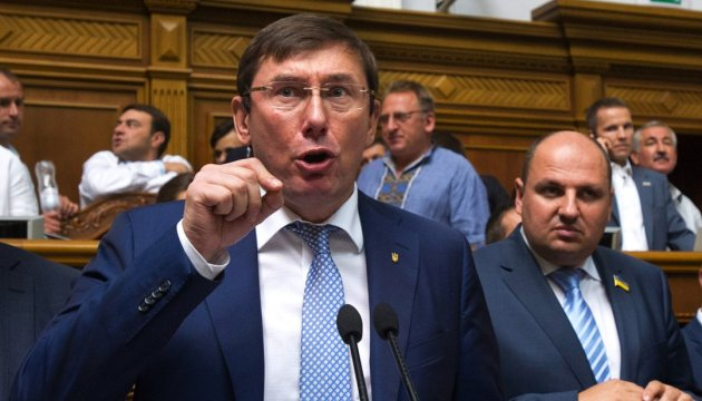 Prosecutor General asks MPs to permit access to state secrets to study Ilovaisk tragedy case