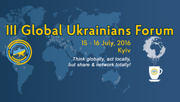 Завершується реєстрація на ІІІ форум Global Ukrainians