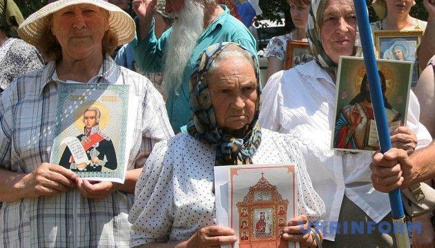 Хресну ходу Московського патріархату не пустили в центр Житомира