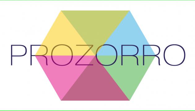 Неефективні активи держави продаватимуть через ProZorro - Гройсман