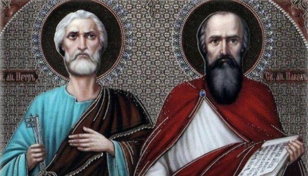 Сьогодні християни відзначають свято Петра і Павла