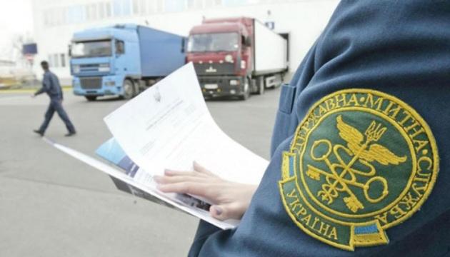 """Власника авто на """"євробляхах"""" оштрафували на 3,4 мільйона"""