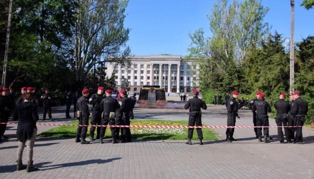 В Одесі на травневі обмежать допуск на Куликове поле - поліція