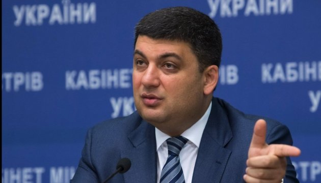 Groysman, city mayors to discuss issues of local self-government