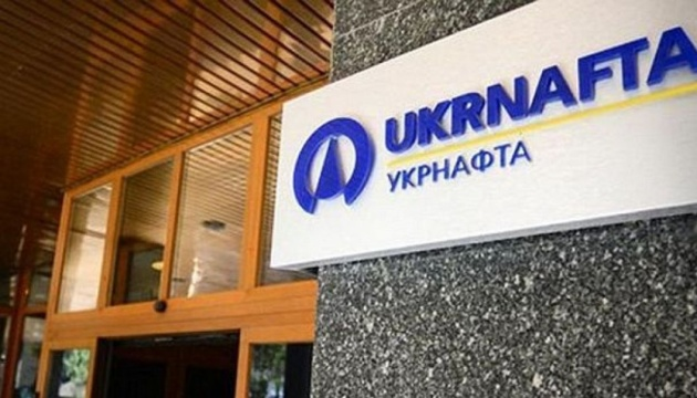 Ukrnafta increases oil and gas production in August 2019