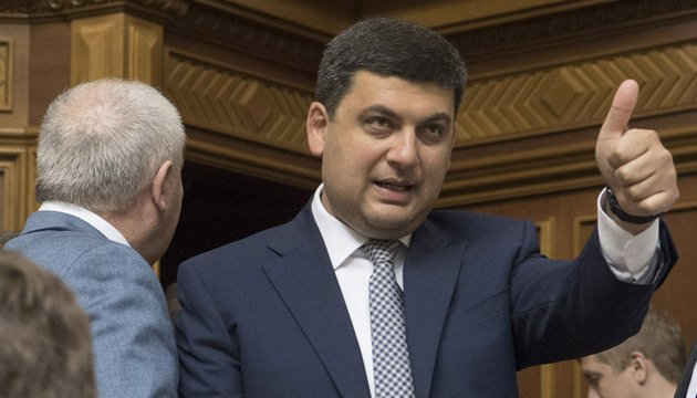 Ukraine to become a country with strong economy over next 4-5 years - Groysman