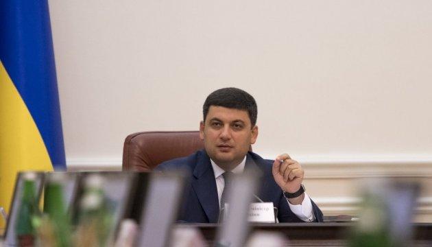 Ukraine, Hungary agree to enhance cooperation