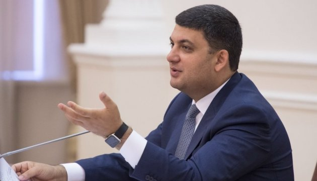 PM Groysman to meet with city mayors today