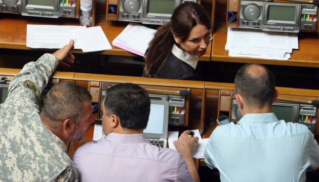 Ukrainian VR votes on renaming towns and amendments to Law on Lustration today