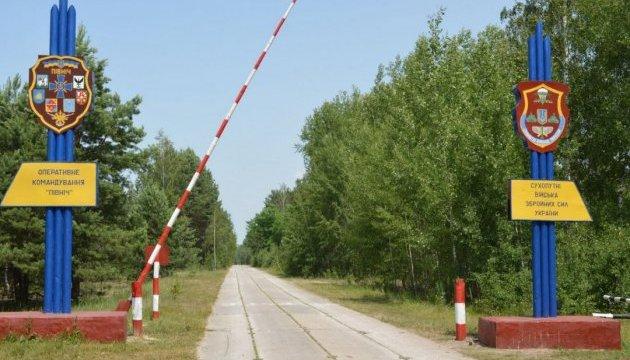 Начальник Гончарівського полігону винний у загибелі двох бійців - слідство