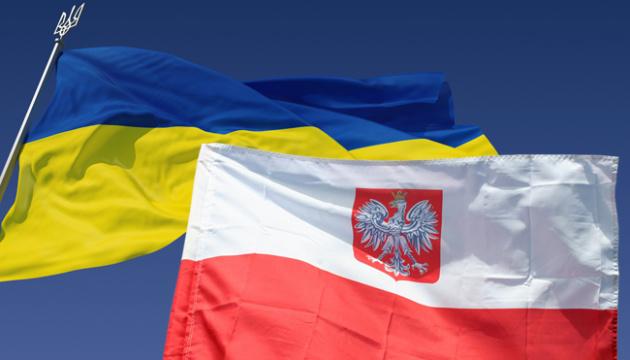 Украина открыла консульство в польском Лодзе