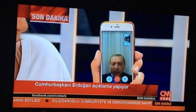 Эрдоган призвал жителей Турции выйти на улицы