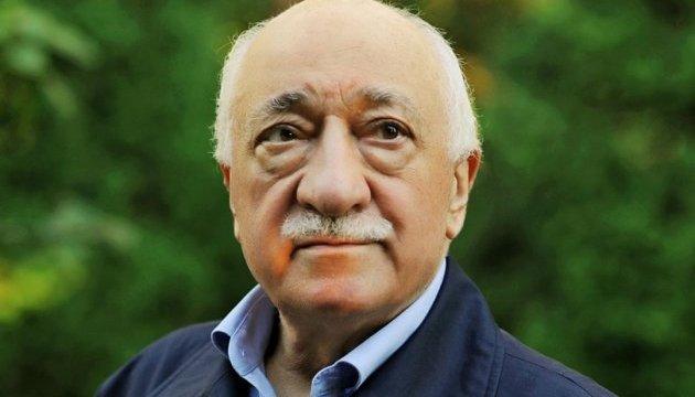Турция направила США семь требований об экстрадиции Гюлена