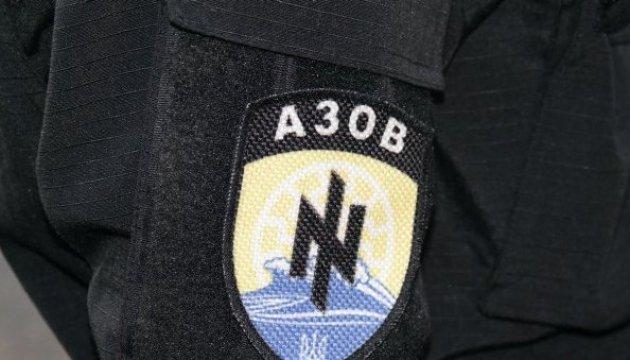 Полк «Азов» уже получил американское летальное оружие - BellingCat