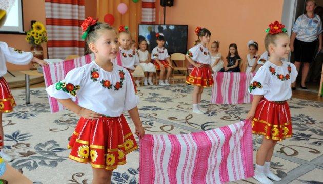 В Днепровском районе реконструируют детсад