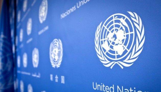 ООН засуджує вбивство посла Росії