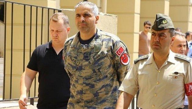 У Туреччині за спробу перевороту судять понад 300 осіб