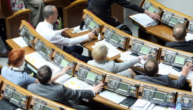 Рада временно освободила от налогообложения товары УЕФА
