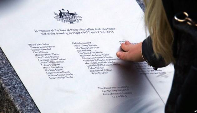 Катастрофа МН17: родственники погибших могут подать иск о компенсации