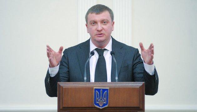 Украина готова заплатить Нидерландам за сохранение скифского золота
