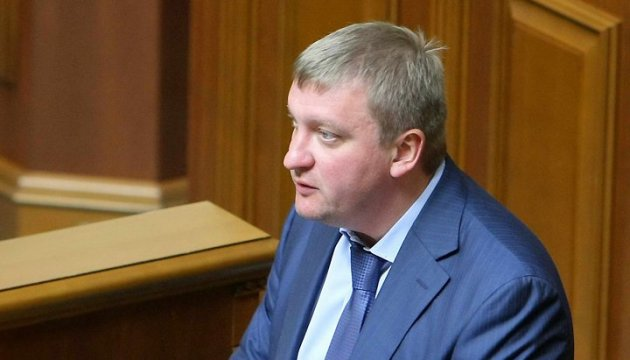 Ukrainian Justice Minister: Number of political parties in Ukraine doubles for past two years