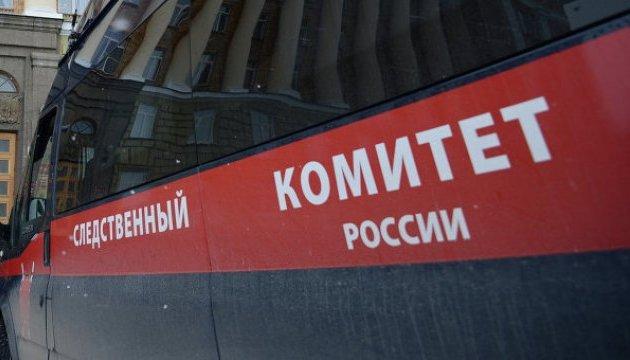Американському журналісту у Росії