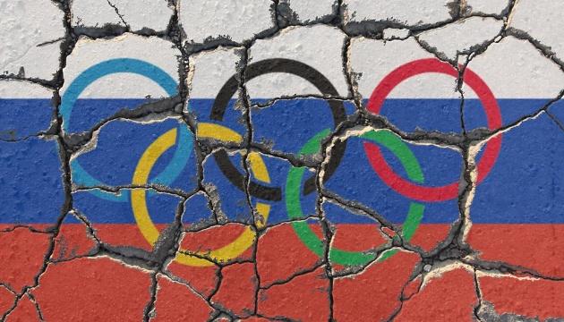 САЅ відхилив апеляції російських спортсменів