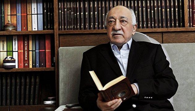 Анкара передала США новое досье на Гюлена