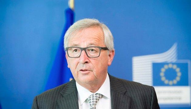 Єврокомісія розкритикувала Румунію за методи боротьби з корупцією
