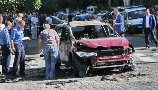 Вибухівку під автомобіль Шеремета заклала жінка - поліція